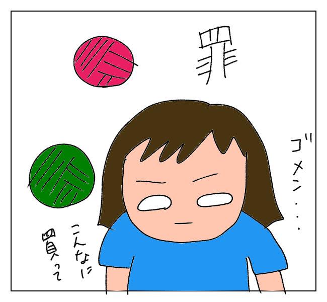 f:id:itchan123:20210827200049j:plain