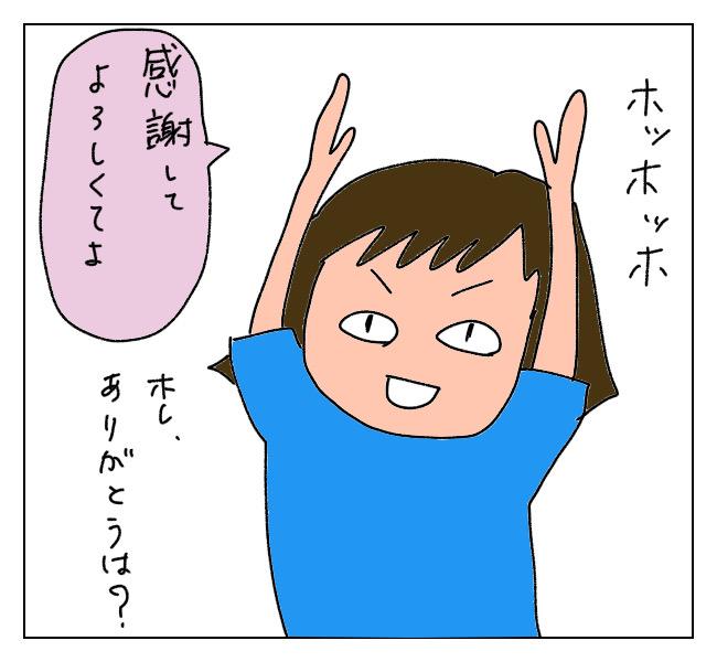 f:id:itchan123:20210828202436j:plain