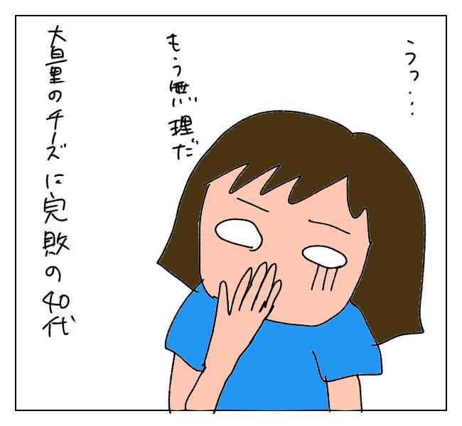 f:id:itchan123:20210830142249j:plain