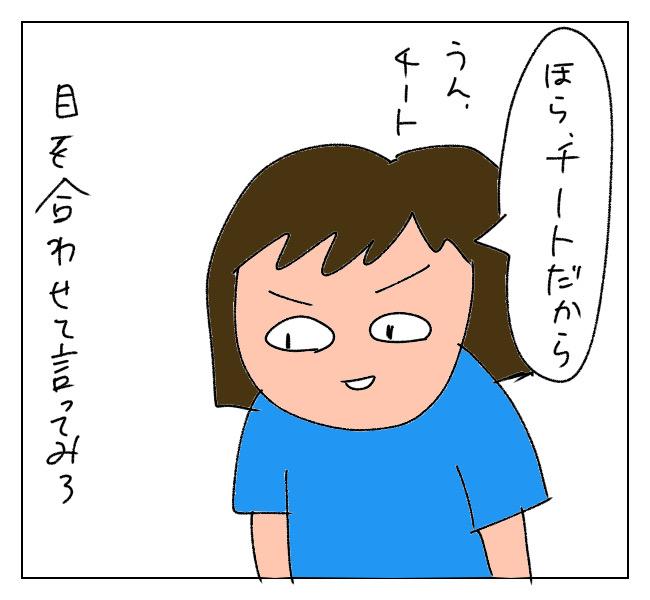 f:id:itchan123:20210902133239j:plain