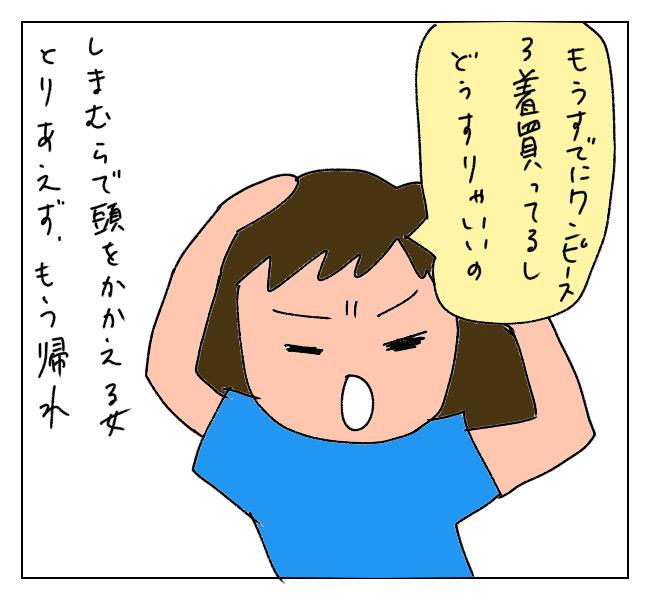 f:id:itchan123:20210905192213j:plain