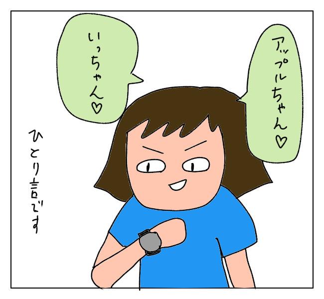 f:id:itchan123:20210906211234j:plain