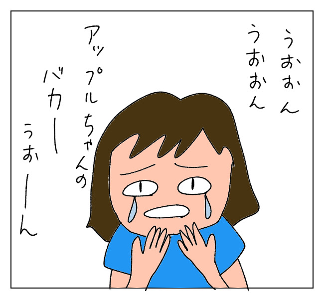 f:id:itchan123:20210906211357j:plain