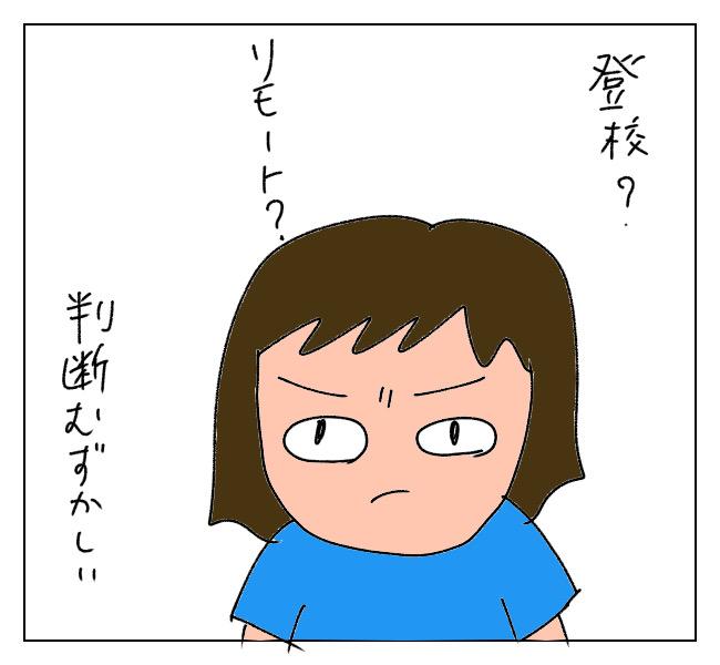 f:id:itchan123:20210907165134j:plain