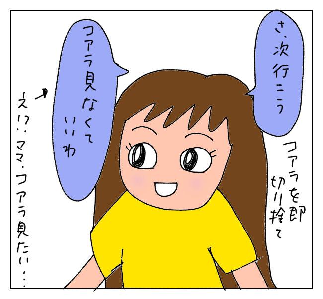 f:id:itchan123:20210909173900j:plain