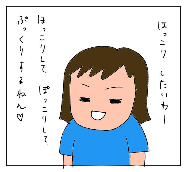f:id:itchan123:20210916210514j:plain