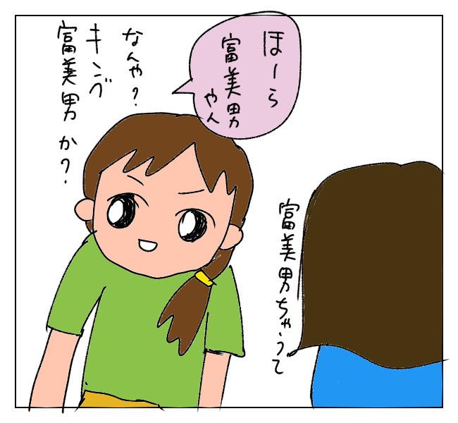 f:id:itchan123:20210917194226j:plain