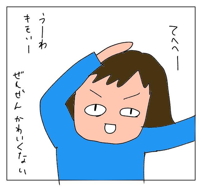 f:id:itchan123:20210918174230j:plain