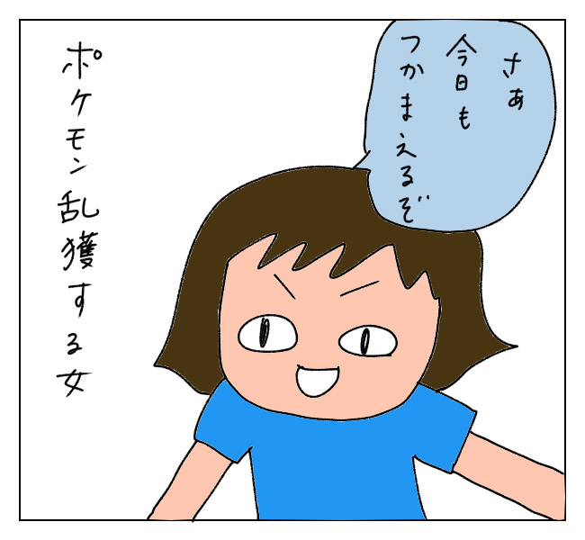 f:id:itchan123:20210919201635j:plain