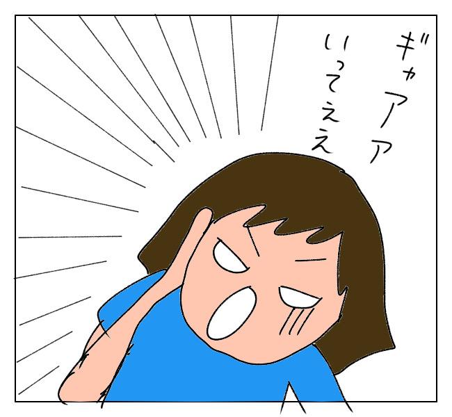 f:id:itchan123:20210920155933j:plain