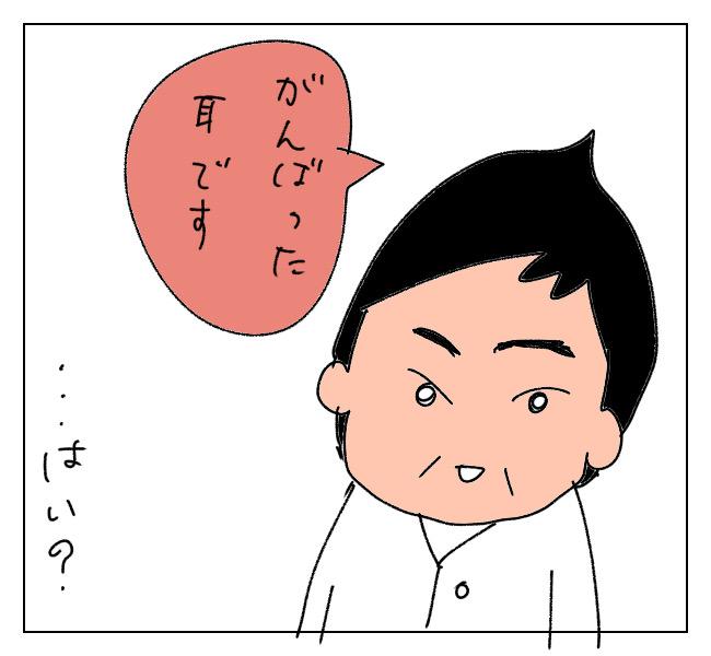 f:id:itchan123:20210920160608j:plain