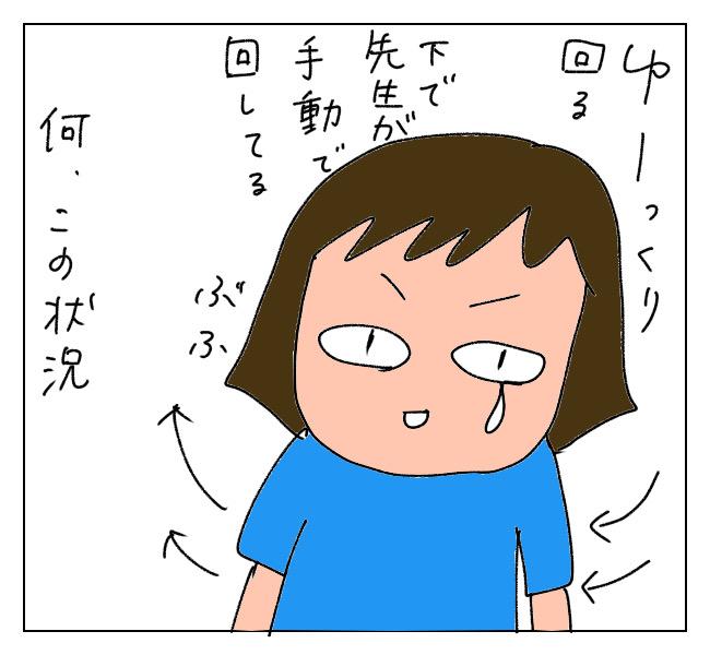 f:id:itchan123:20210920160656j:plain