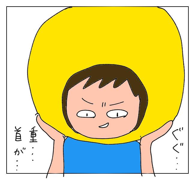 f:id:itchan123:20210922160458j:plain