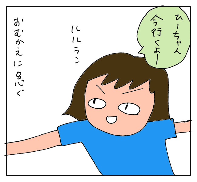 f:id:itchan123:20210924203432j:plain