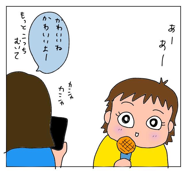 f:id:itchan123:20210925193436j:plain