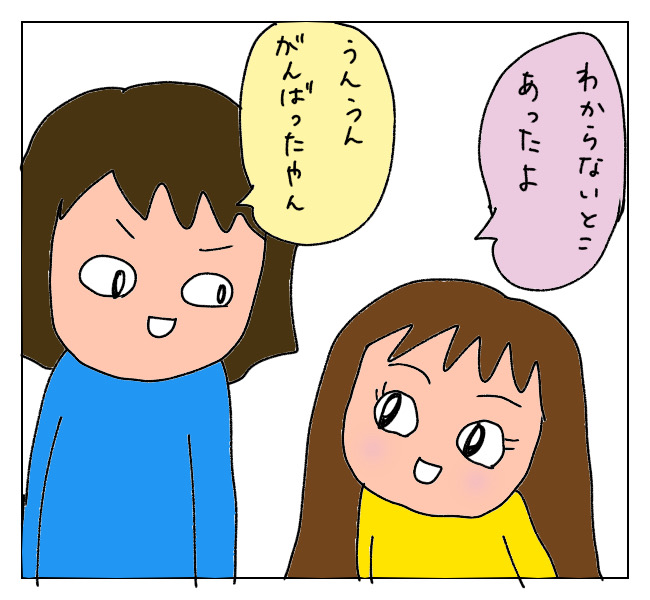 f:id:itchan123:20210928203858j:plain