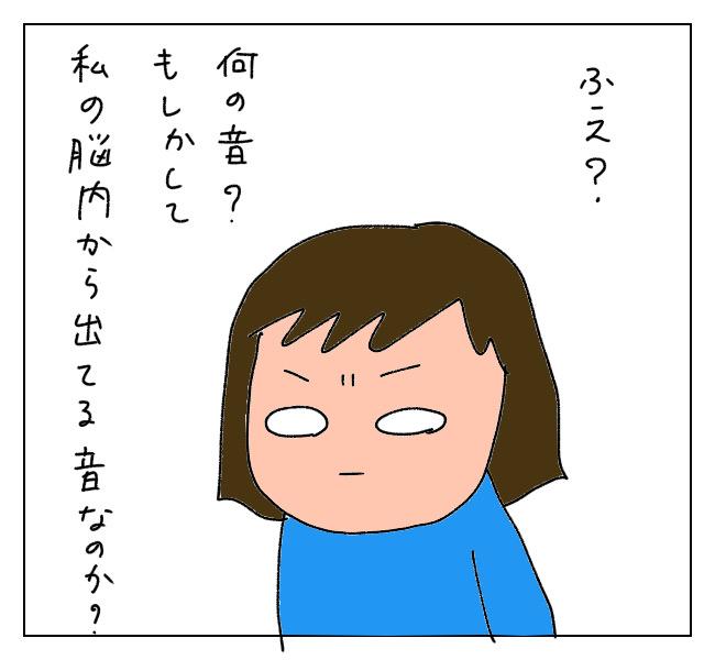f:id:itchan123:20210929152054j:plain