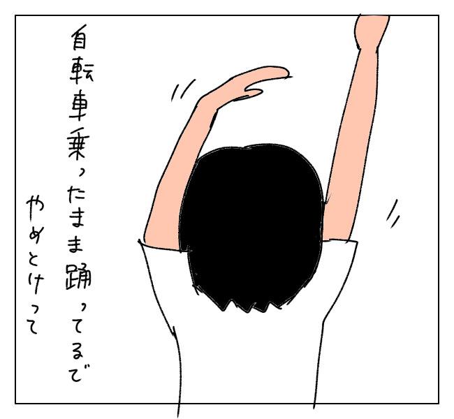 f:id:itchan123:20210929155047j:plain