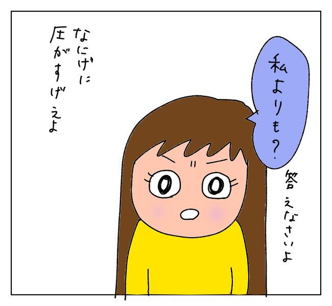 f:id:itchan123:20211003161653j:plain