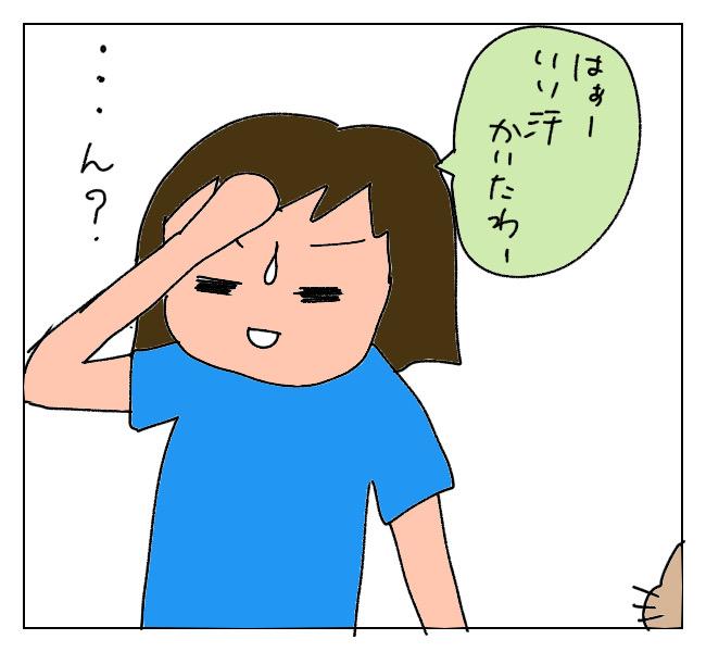 f:id:itchan123:20211006145654j:plain