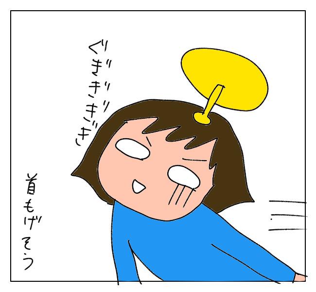 f:id:itchan123:20211008213122j:plain
