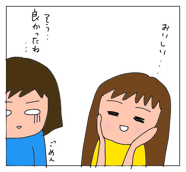 f:id:itchan123:20211009221219j:plain