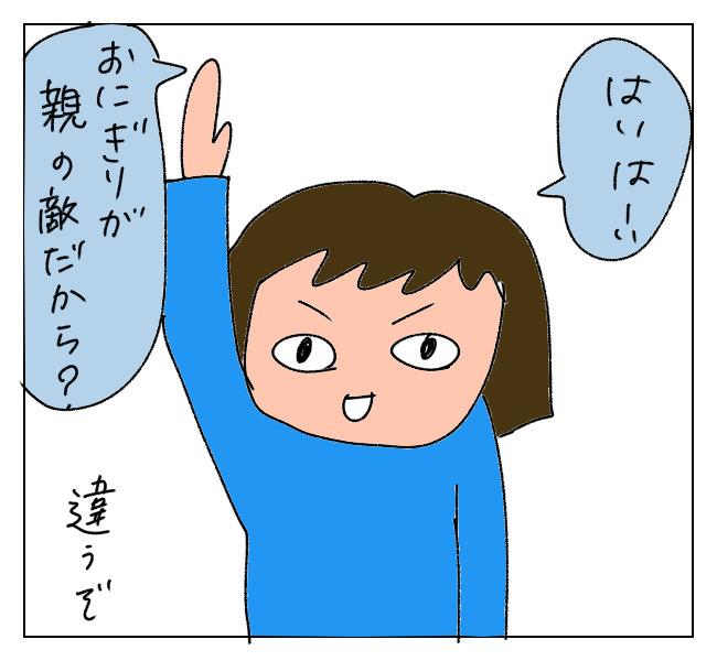 f:id:itchan123:20211013172915j:plain
