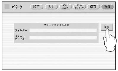 f:id:iteduki:20170125095700p:plain