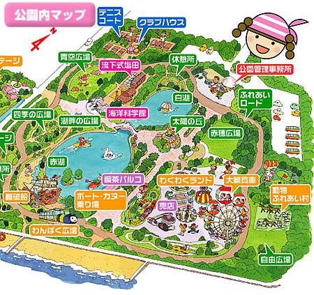 □赤穂海浜公園に行ってきました ...