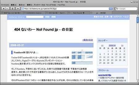 f:id:itengineer:20080408002534j:image