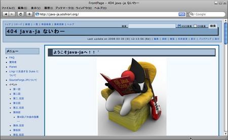 f:id:itengineer:20080408011616j:image