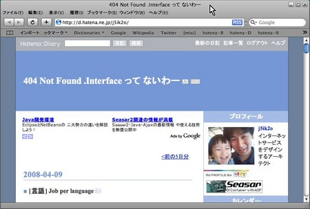 f:id:itengineer:20080409222825j:image