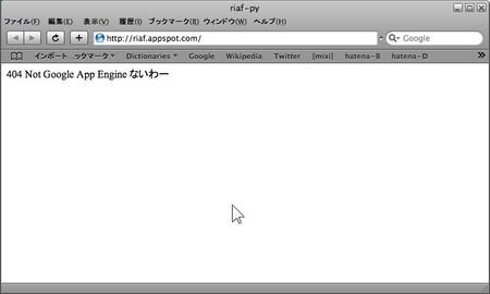 f:id:itengineer:20080413004552j:image