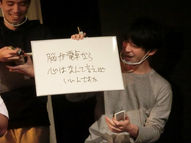 f:id:ithrkssnt:20201102185132j:image