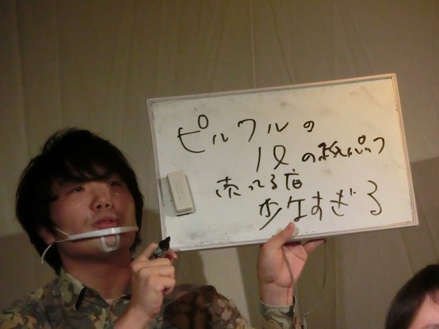 f:id:ithrkssnt:20201102185752j:image