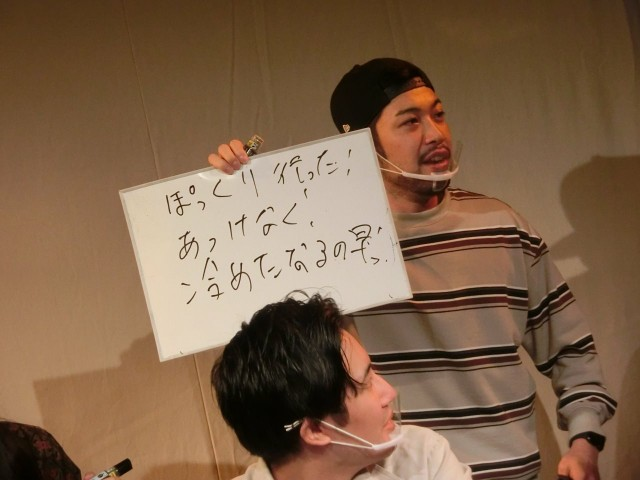 f:id:ithrkssnt:20201102190003j:image