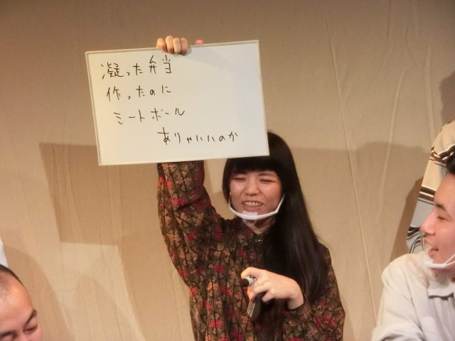 f:id:ithrkssnt:20201102190201j:image