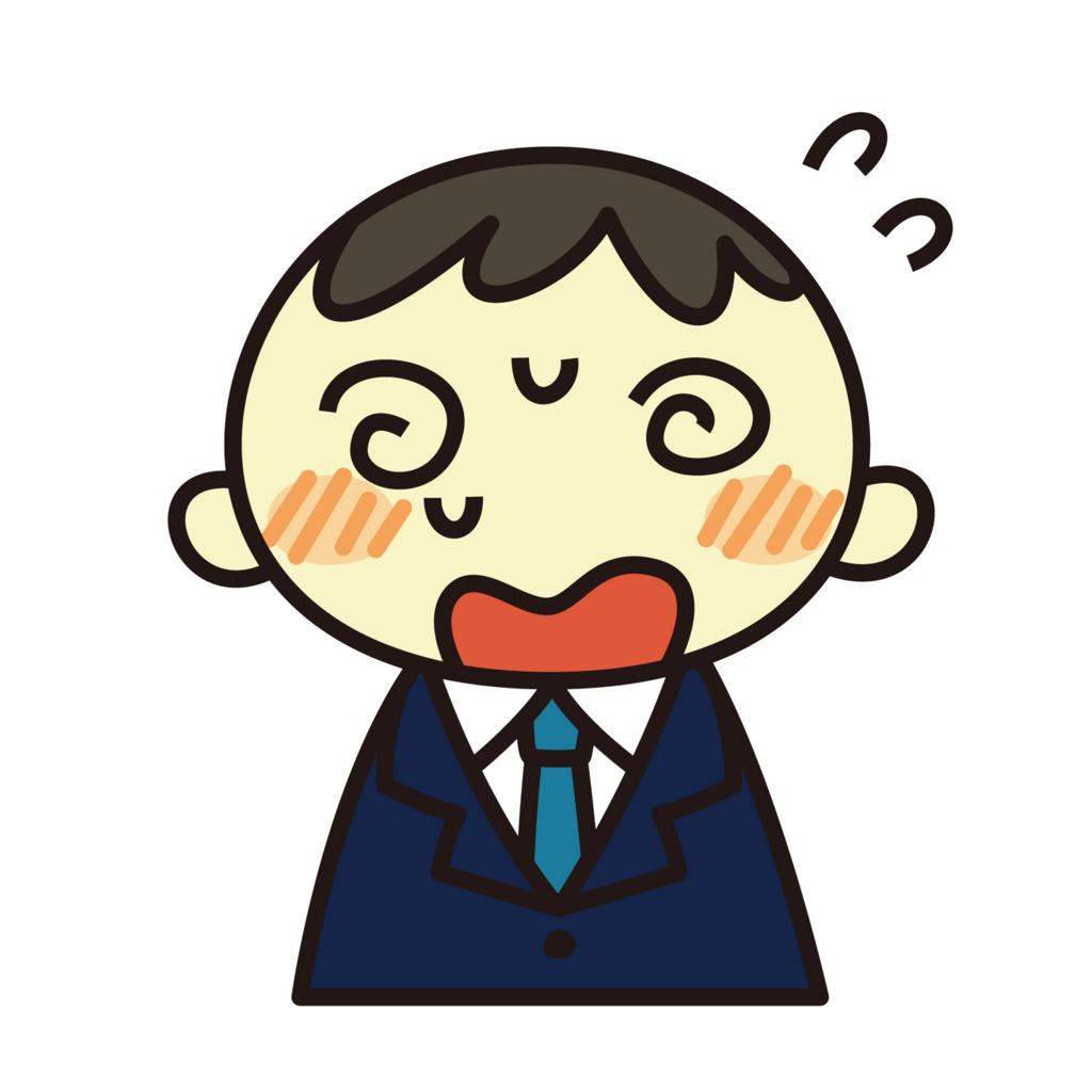 f:id:itibankenkou:20160825161051j:plain