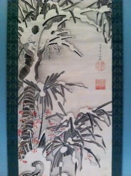 f:id:itifusa:20110111234647j:image