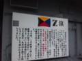 id:itiharu