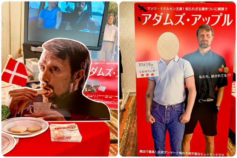 f:id:itiharu:20190915162908j:plain