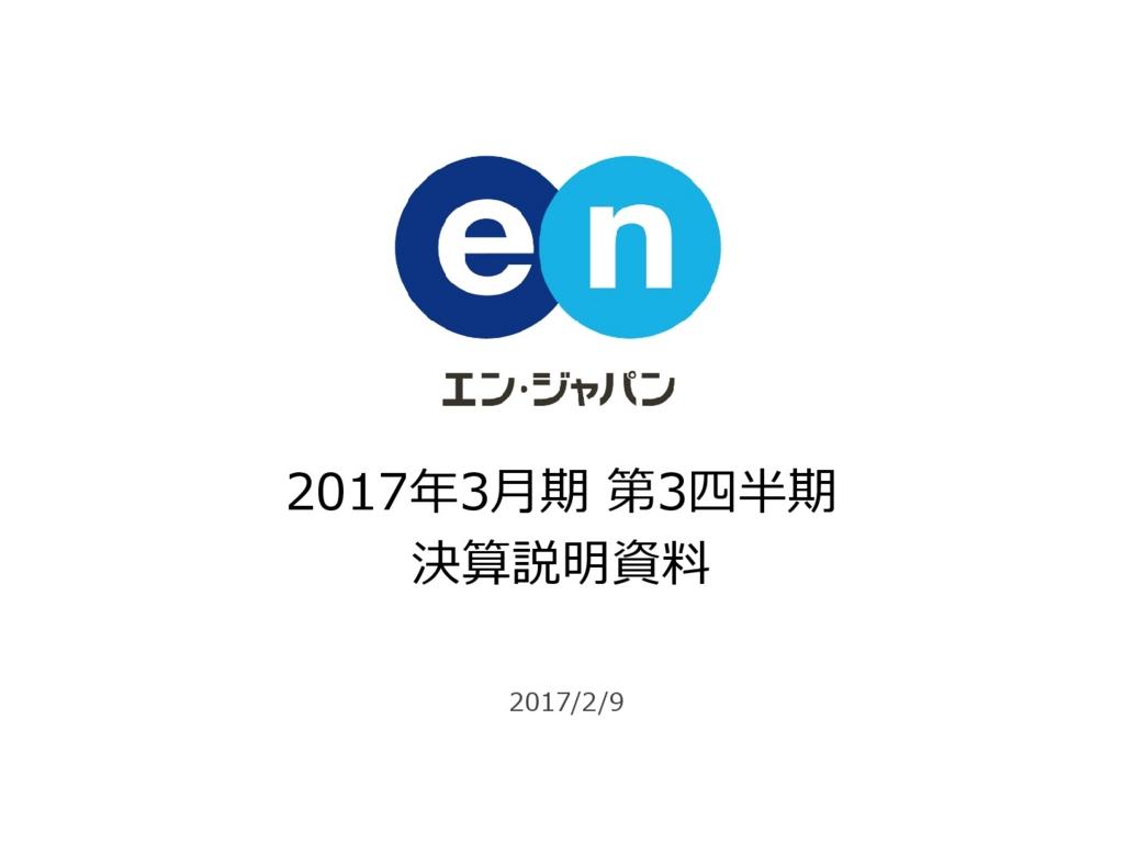 f:id:itikara:20170505180524j:plain