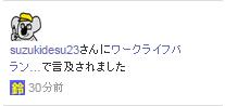 f:id:itimaka:20141202195010p:plain