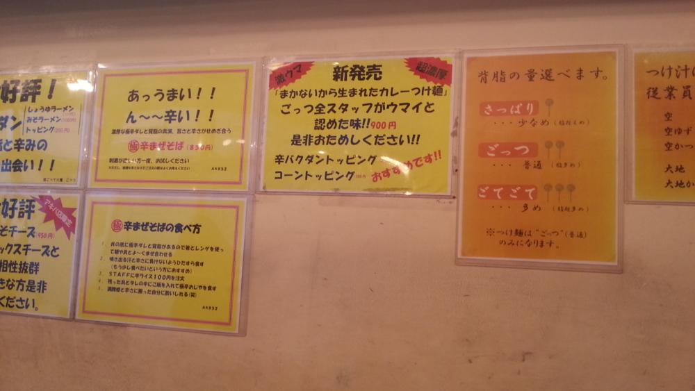f:id:itimaka:20141209191651j:plain