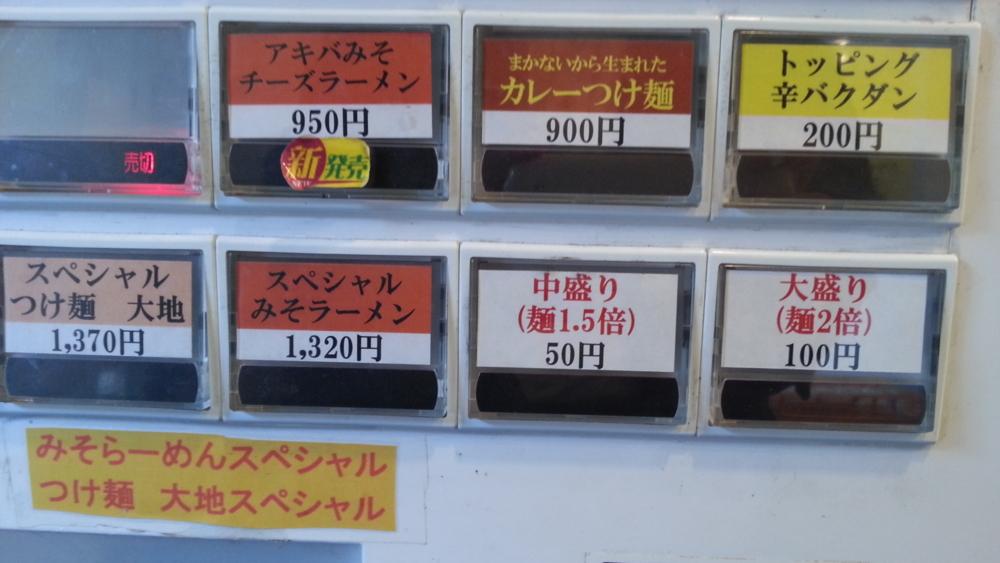 f:id:itimaka:20141212141756j:plain