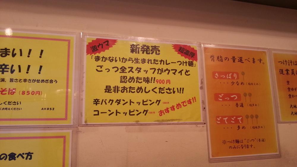 f:id:itimaka:20141212141819j:plain