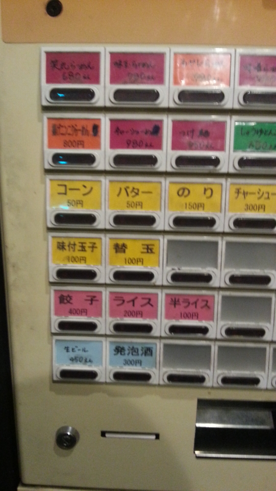 f:id:itimaka:20141214010306j:plain