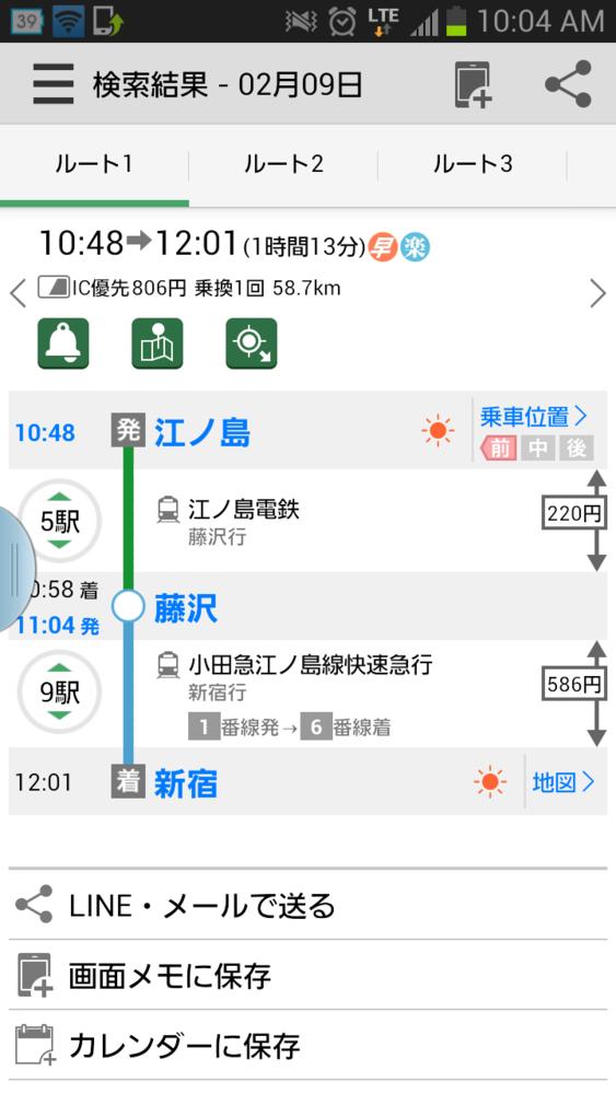 f:id:itimaka:20150209100611p:plain