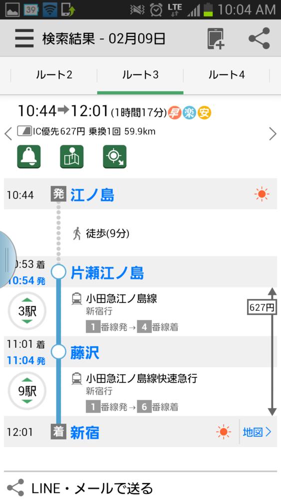 f:id:itimaka:20150209100623p:plain