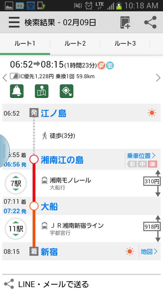 f:id:itimaka:20150209102125p:plain